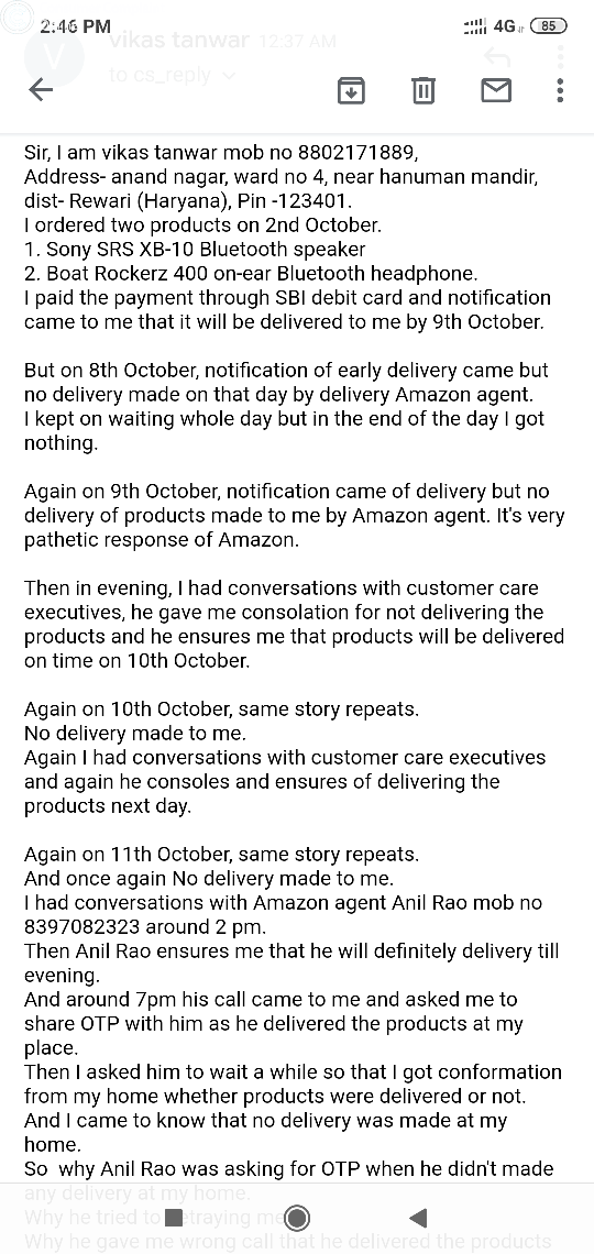 Amazon Complaints - consumercomplaintonline.in