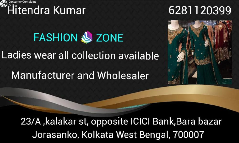 Fashion zone kolkata west bengal Complaints - consumercomplaintonline.in